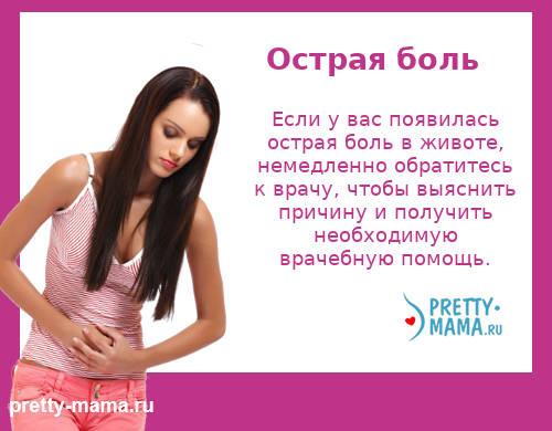 Тонзиллит лечение для взрослых
