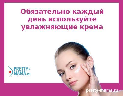 советы для красоты для женщин