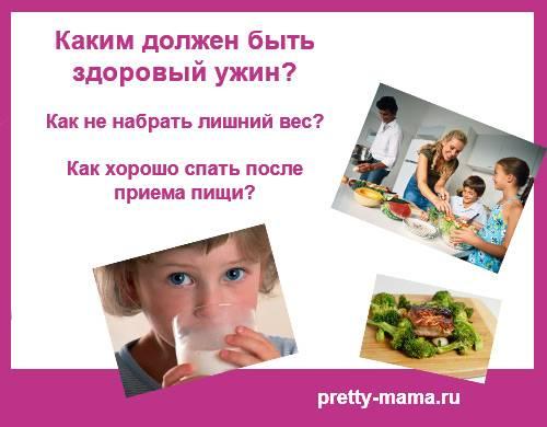 семья и здоровый образ жизни человека
