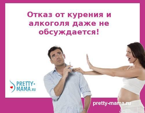 какие сдать анализы мужчине