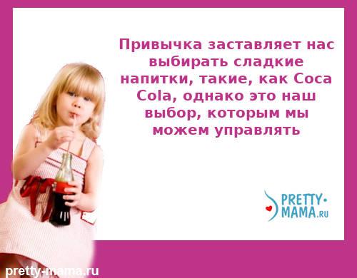 можно ли пить газированную воду детям