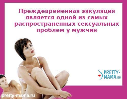 minet-mostike-noviy-seksualniy-partner-i-problemi-s-gormonami-konchayushie-devushki-skvirting
